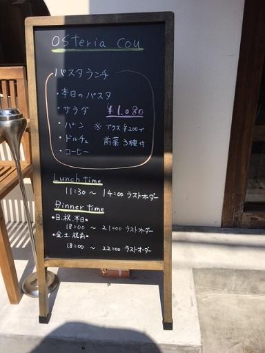 b0299722_20164518.jpg