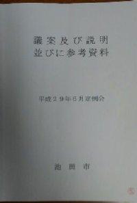 c0133422_272727.jpg