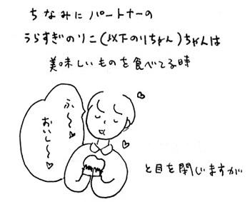 c0026926_16564615.jpg