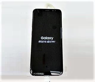 Galaxy S8/S8+ SoCのSnapdragon 835とExynos8895 どちらが優れているのか?_d0262326_02450147.jpg