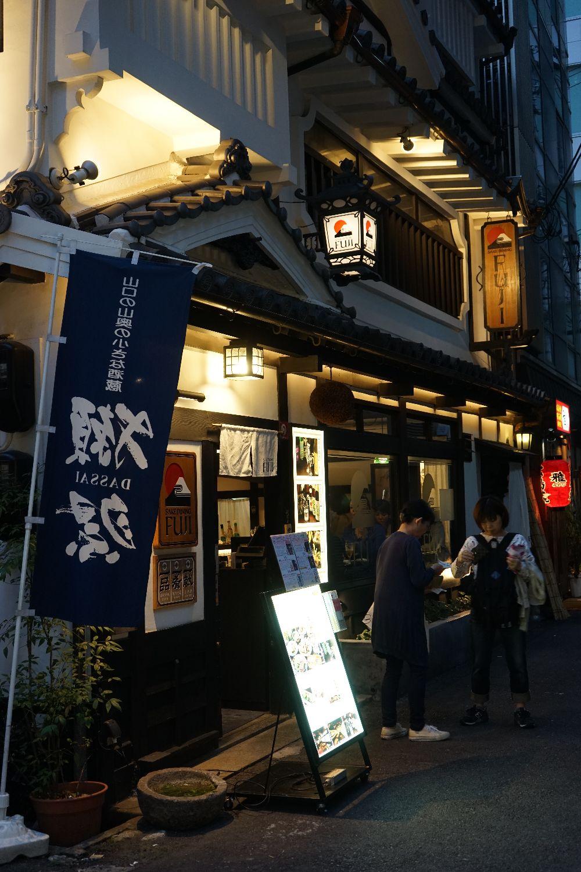 岡町から梅田へ_b0069128_9505016.jpg