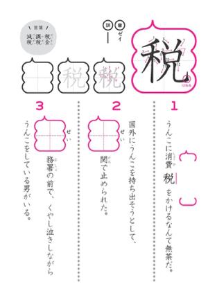 f0101128_07093846.jpg