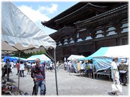 京都の東寺の骨董市へ(追記)_d0221430_16310212.jpg