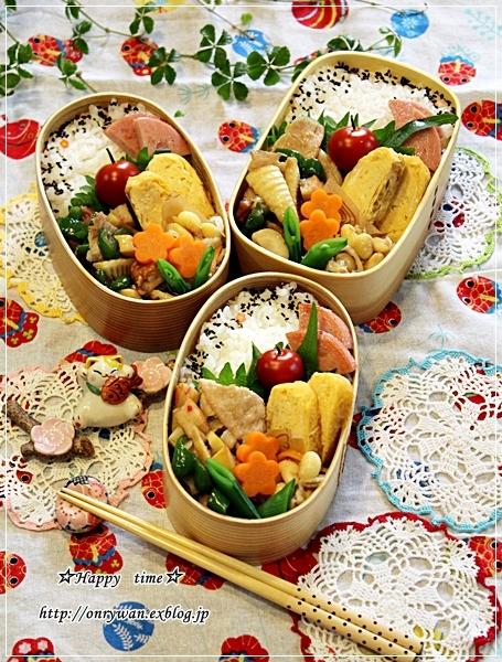 ハチク豚肉ピーマンの甘辛炒め弁当と今夜は生姜焼き♪_f0348032_18105355.jpg