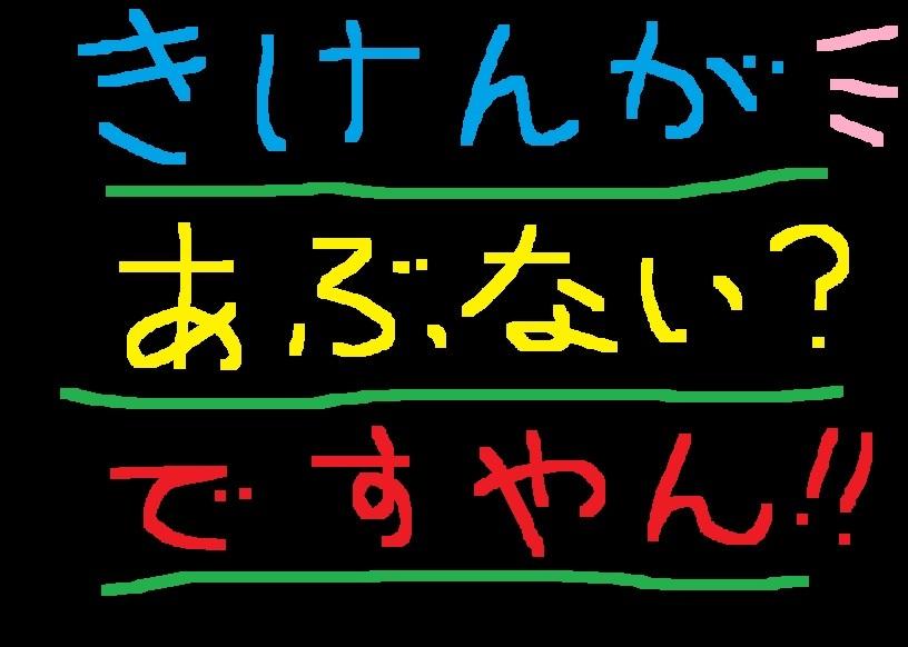 f0056935_18545785.jpg