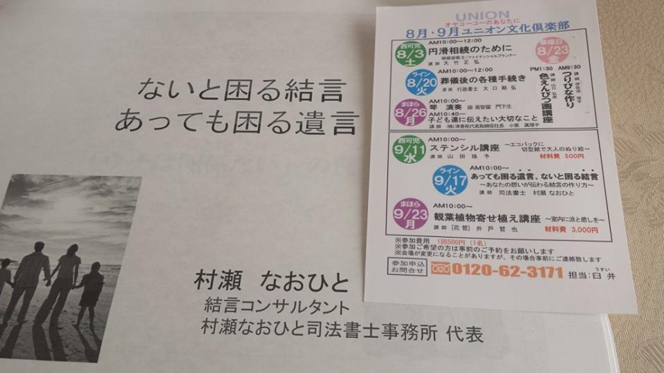 b0181744_16541859.jpg