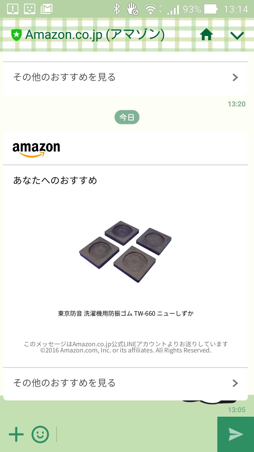 f0235947_16535556.jpg