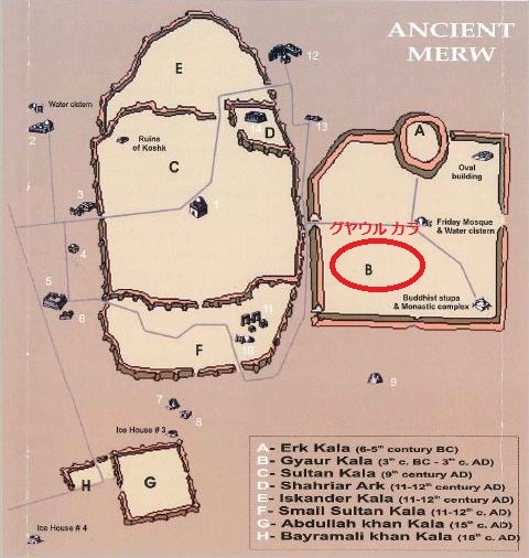 トルクメニスタンの旅(16)  世界遺産メルブ遺跡の概観と歴史_c0011649_15072828.jpg