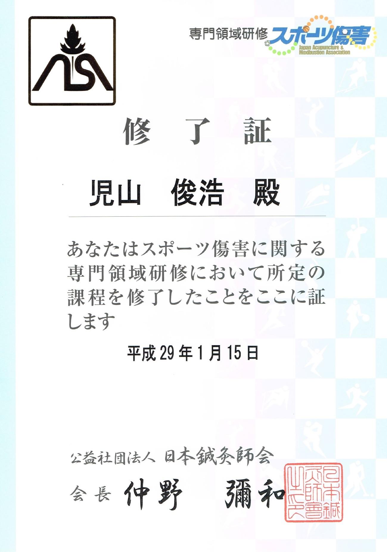 f0184849_09552226.jpg