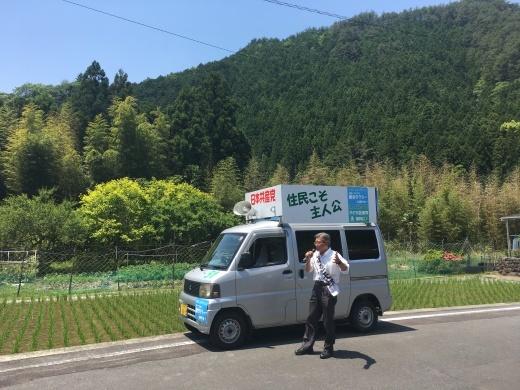 くすもと文郎さんと共に_a0015353_01063389.jpg