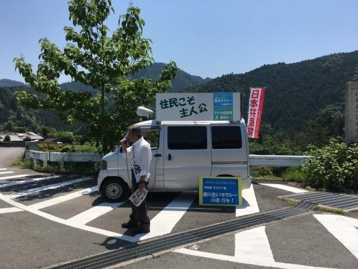 くすもと文郎さんと共に_a0015353_01064644.jpg