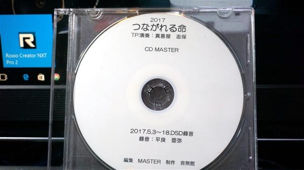 CD.MASTER_e0166355_1836338.jpg