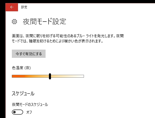 b0024261_13431096.jpg