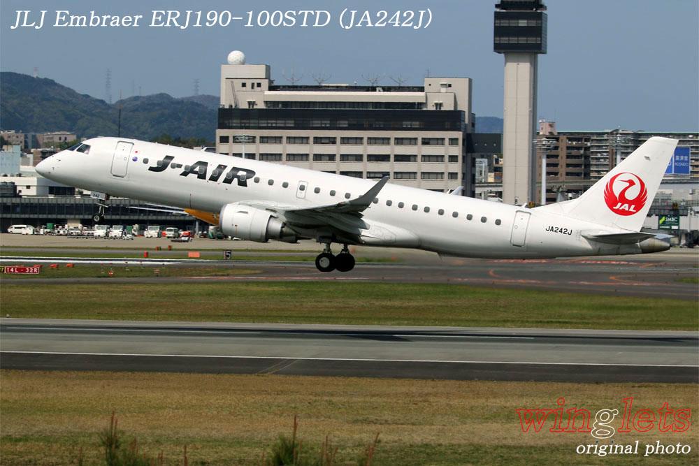 '17年 伊丹空港(RJOO)レポート ・・・ JLJ/JA242J_f0352866_21373157.jpg