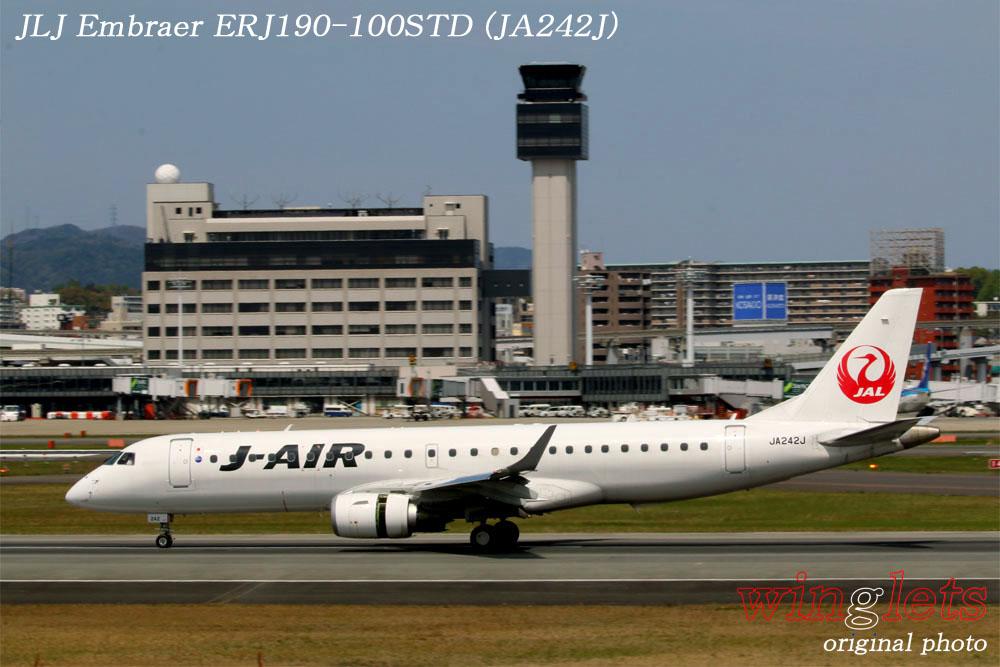 '17年 伊丹空港(RJOO)レポート ・・・ JLJ/JA242J_f0352866_21375086.jpg