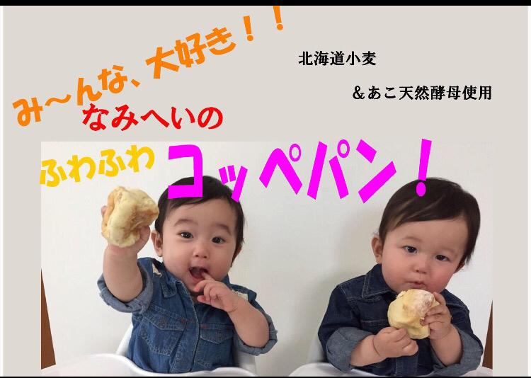 2017.05.31 イイコトアルヨ_a0145471_08535474.jpg