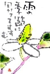 f0217972_08085828.jpg