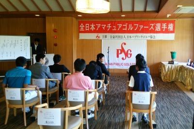 平成29年度 中部日本アマチュアゴルファーズ地区決勝大会(男子・女子)_d0338682_10323828.jpg