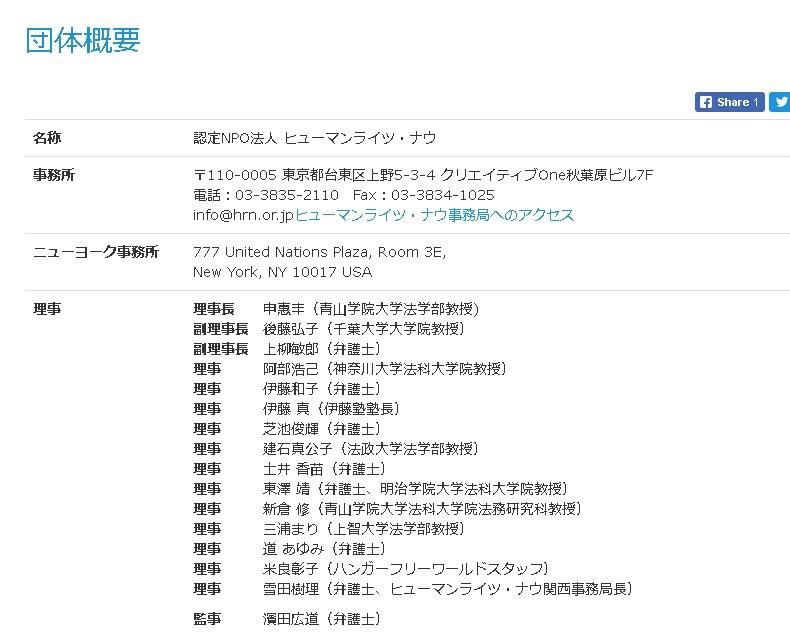 民進党は村田代表に潔白を証明させろ_d0044584_8584773.jpg
