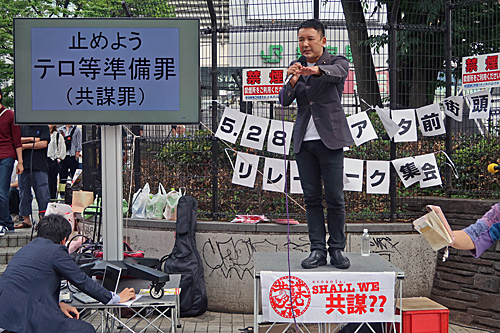 一億三千万人共謀の日 新宿ヘイトデモを許すな 統一マダン東京_a0188487_1348208.jpg