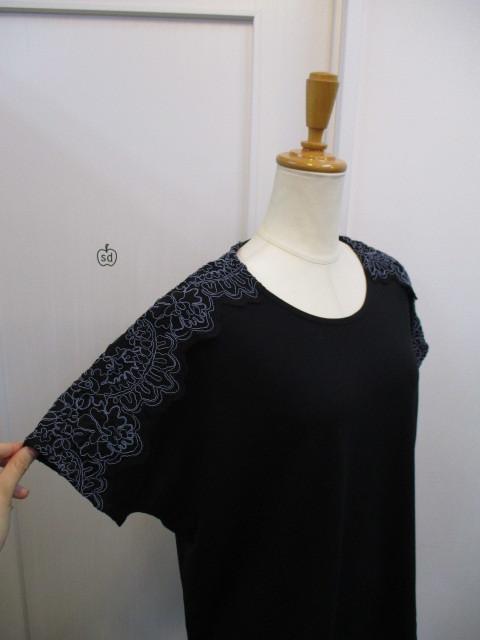 ファーリーレイト furryrate クルーネックレースショルダーTシャツ_e0076692_17463550.jpg