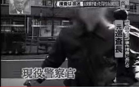 NHKが暴露したオウム事件の裏の犯人達:元警察庁長官の城内康光や意外な事に江川紹子と国松元警察庁長官や杉田官房副長官も?オウムは天皇、雅子らの日本乗っ取りのためのカルト教!_e0069900_01052783.jpg