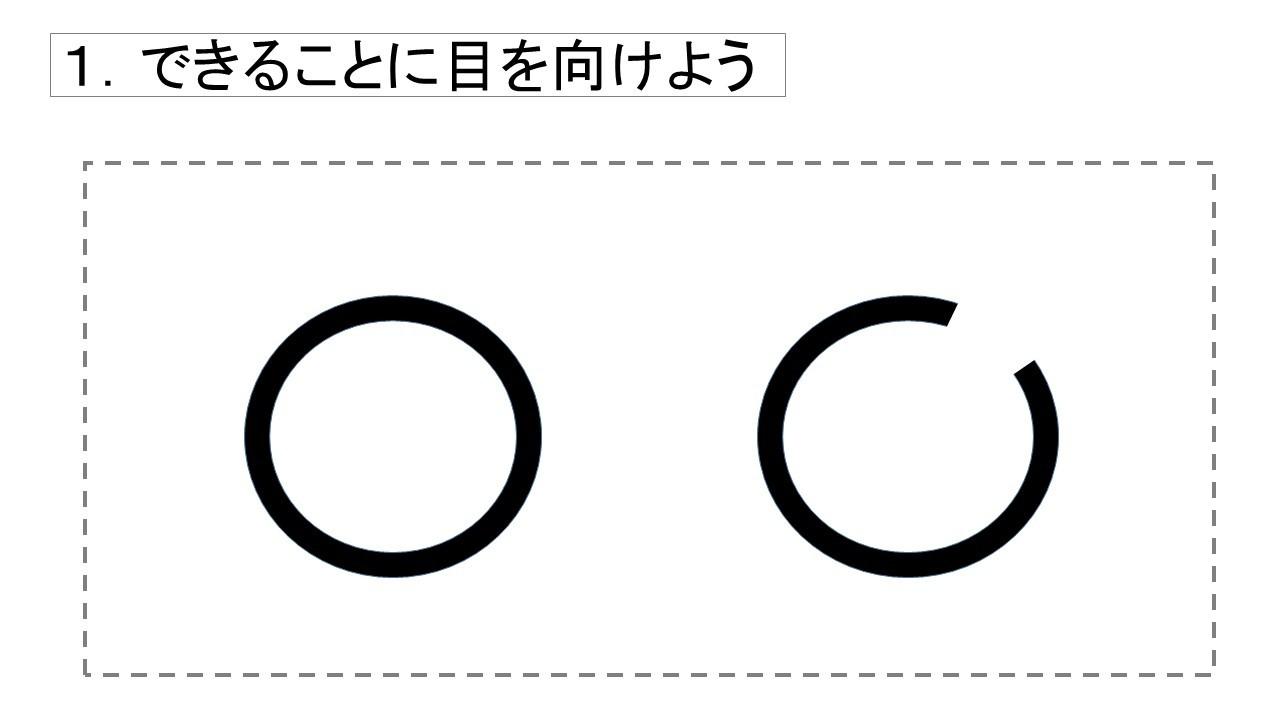 f0299108_16355435.jpg