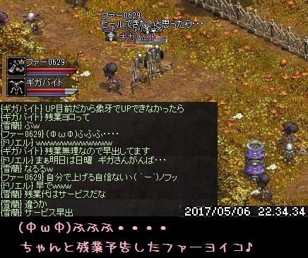 f0072010_22412124.jpg