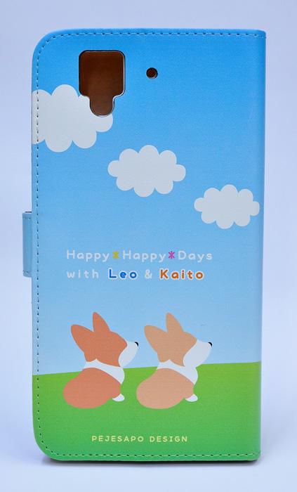 レオくんとカイトくん 手帳型スマホケース_d0102523_943131.jpg