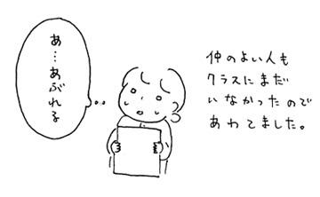 c0026926_23421637.jpg
