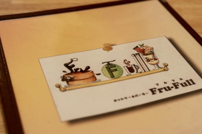 *赤坂*「Fru-Full」_f0348831_21471724.jpg