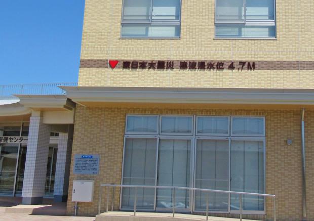 保健センターが開所したのだ!_c0259934_15513674.jpg