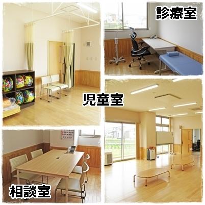 保健センターが開所したのだ!_c0259934_15533085.jpg
