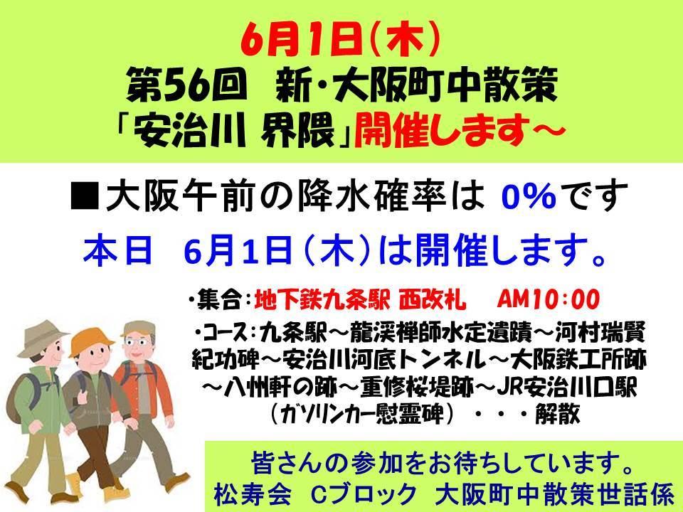 f0148638_06402534.jpg