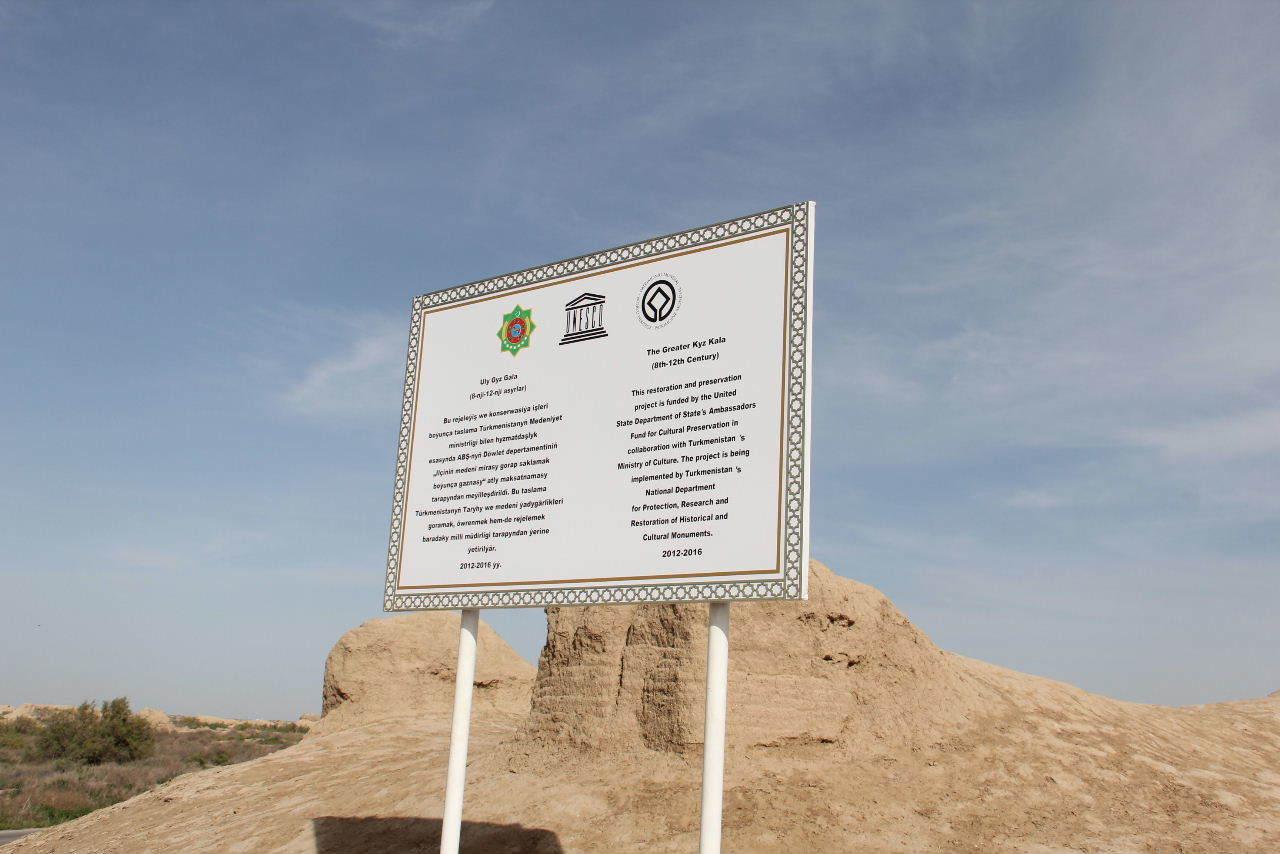 トルクメニスタンの旅(17) 世界遺産メルブ遺跡 キズカラ_c0011649_13000815.jpg