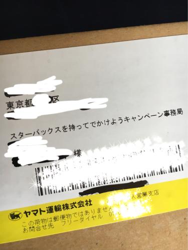 f0321950_19525189.jpg