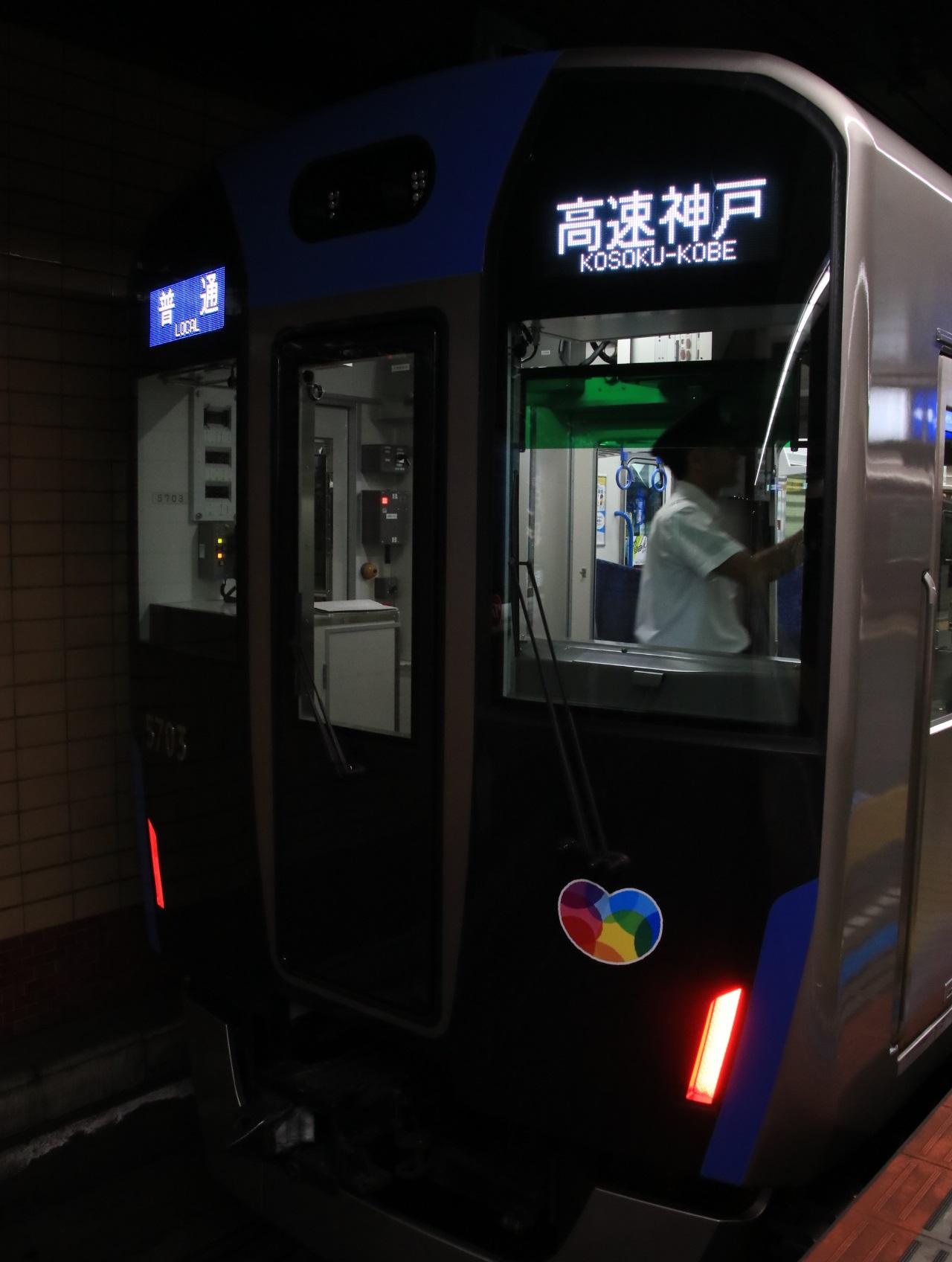 阪神5700系_d0202264_17442081.jpg