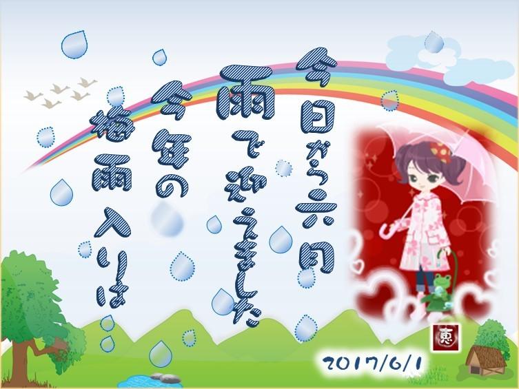 f0214467_09461985.jpg