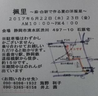 f0286870_14593991.jpg