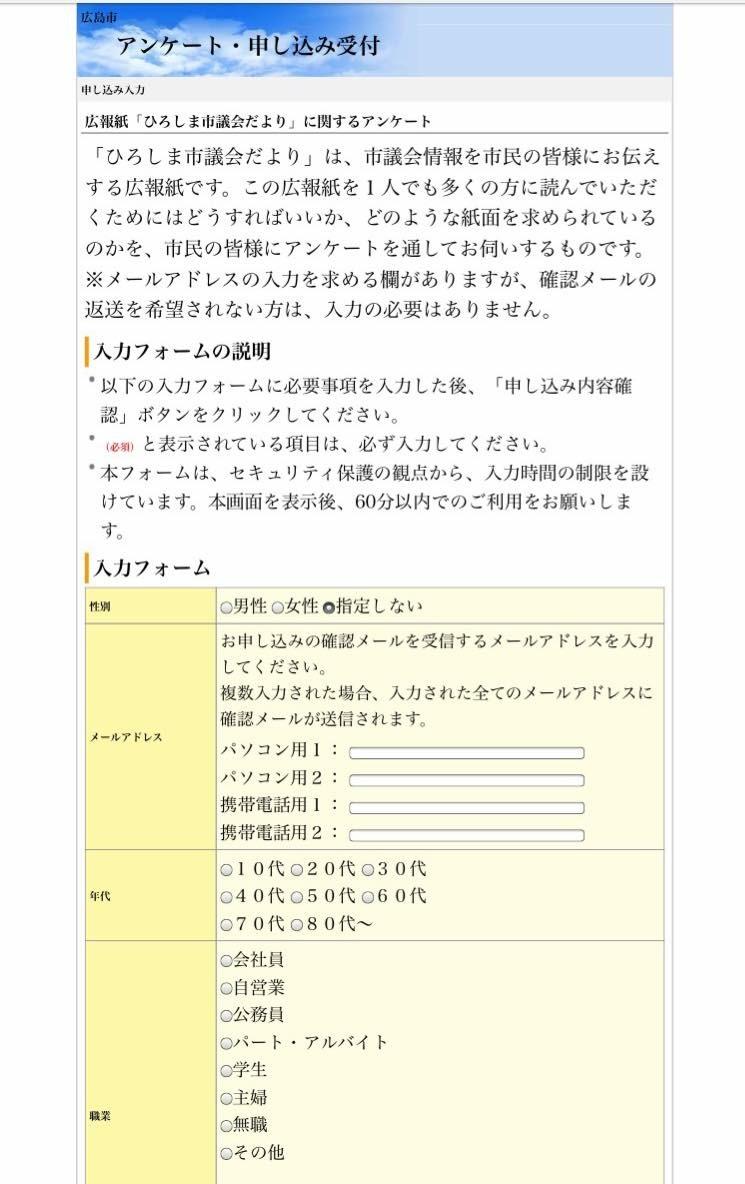 広島市の新たな第一歩_c0345785_23170210.jpg
