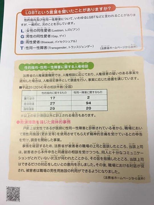 広島県の新たな第一歩_c0345785_23205101.jpg