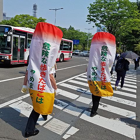 仙台2日目_a0188487_1640354.jpg