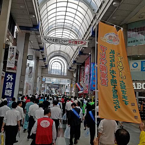 仙台2日目_a0188487_16404314.jpg