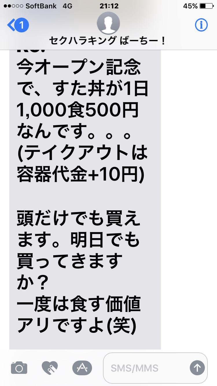 b0271789_21150821.jpg