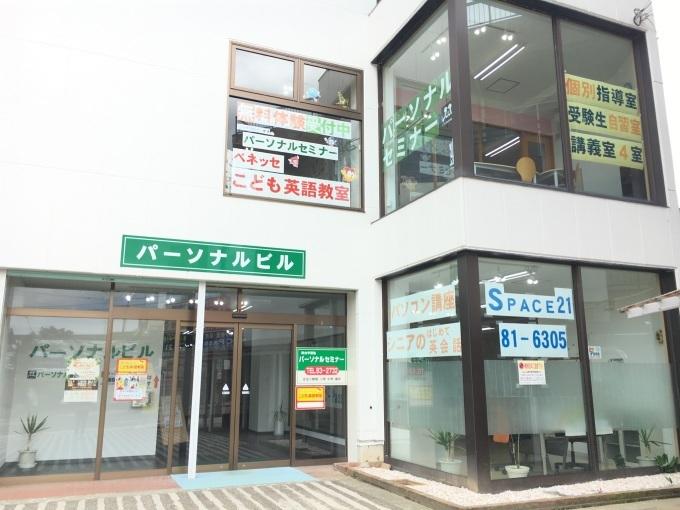教室の様子_e0290029_15191587.jpg