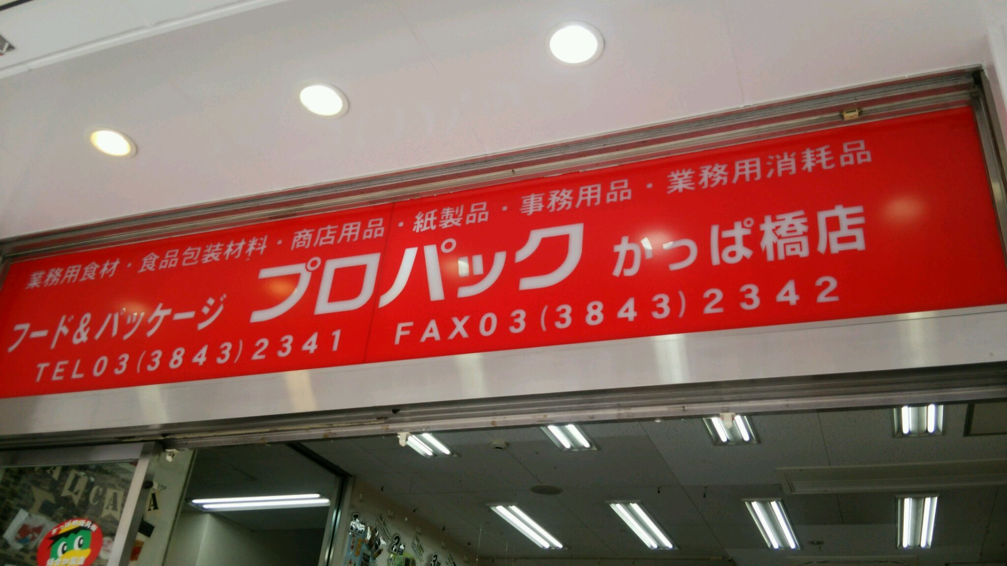 d0359935_13182545.jpg