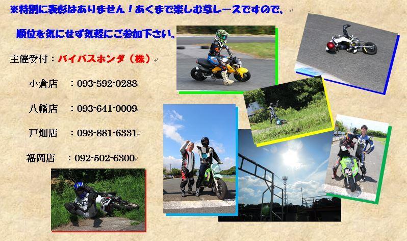 f0056935_14042585.jpg