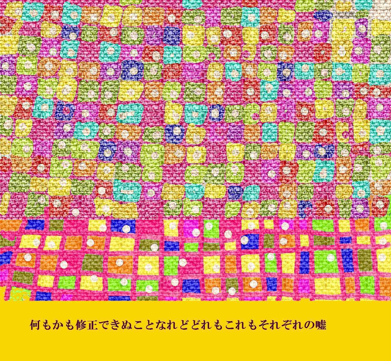 f0117041_05034823.jpg