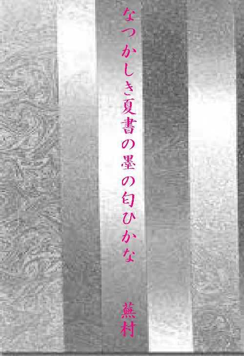 f0117041_17435934.jpg