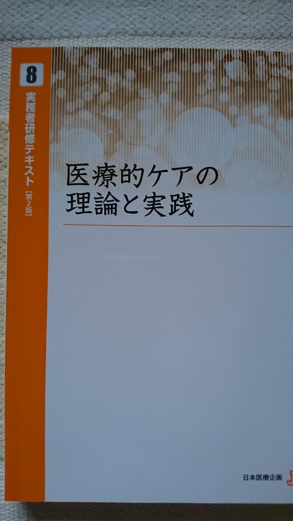 f0222164_11314861.jpg